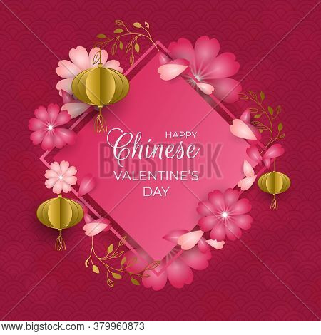 Happy Chinese Valentines Day. Qixi Festival Double Seventh Day. Golden Lanterns, Flowers, Petals, Do