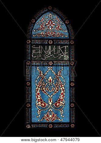 Kirchenfenster mit arabischer Inschrift im Saal des letzten Abendmahls Jerusalem