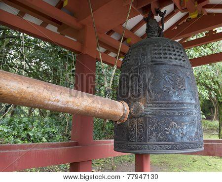 Buddhist Sacred Bell