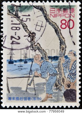 JAPAN - CIRCA 2003: A stamp printed in Japan shows Screen art depicting return of Commodore Perry