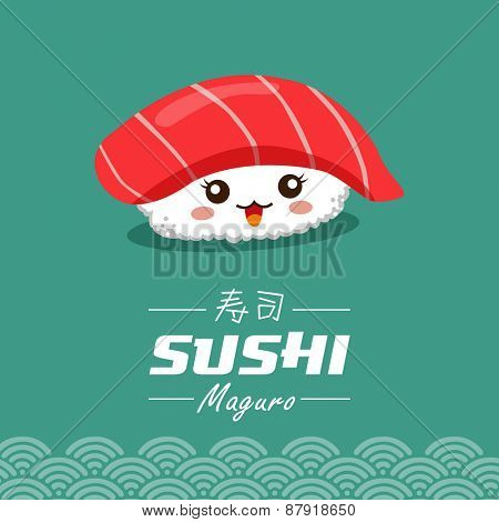 Vector sushi cartoon character illustration. Maguro means filled with tuna. Chinese word means sushi.