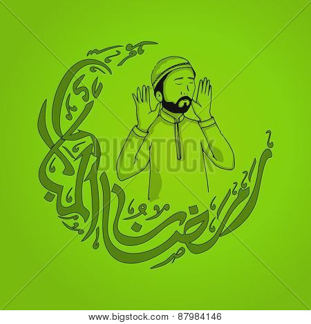 Islamic holy month of prayers, Ramadan Kareem concept with illustration of a Muslim Man calling for Azan(a term of Namaz, Muslim's Prayer) and calligraphic text in moon shape on green background.