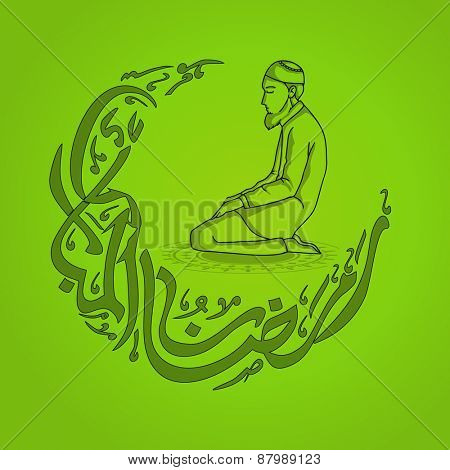 Islamic holy month of prayers, Ramadan Kareem celebrations with illustration of a Muslim Man praying Namaz (Muslim's Prayer) and calligraphic text in moon shape on green background.