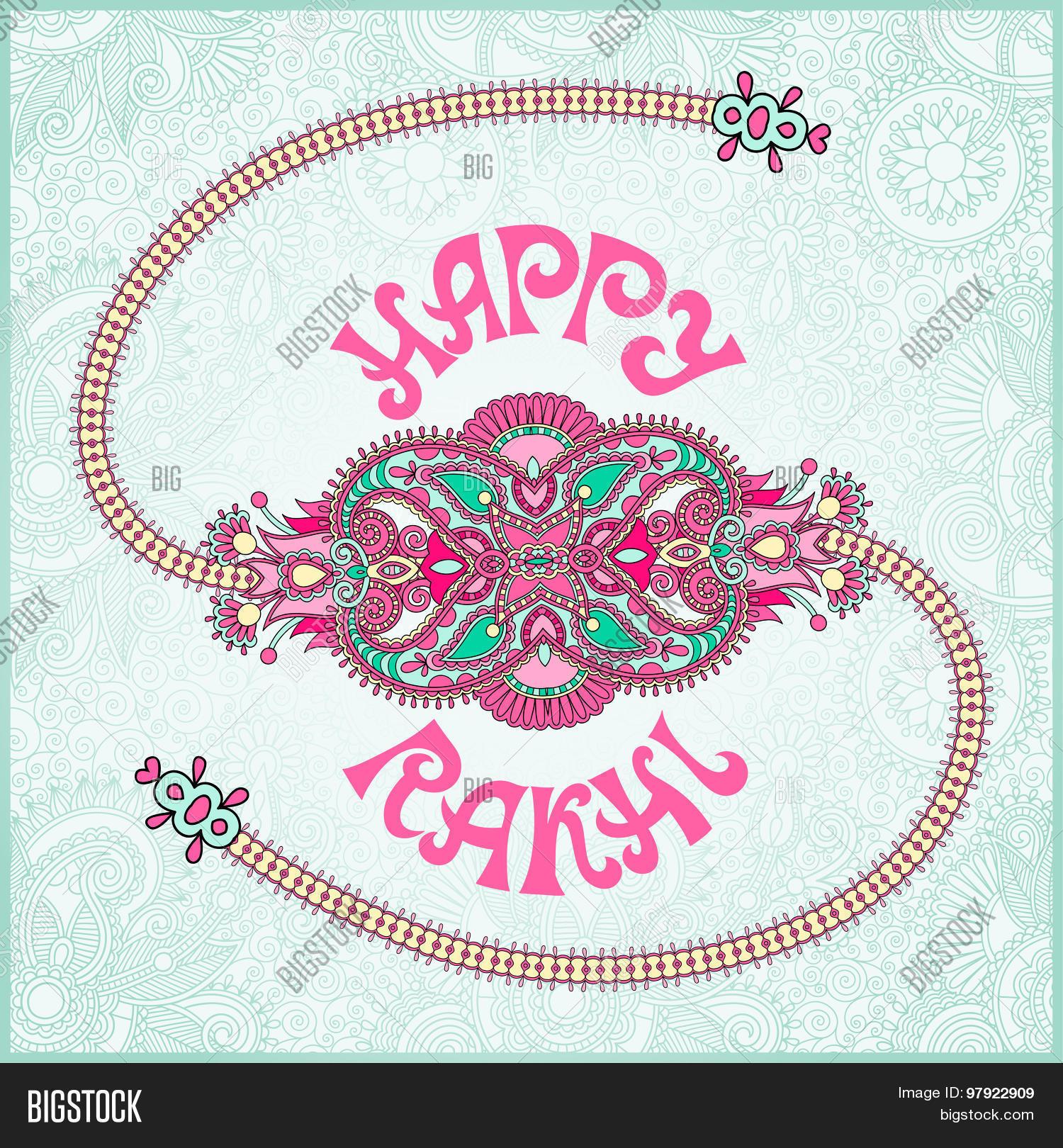 Happy Rakhi Greeting Vector Photo Free Trial Bigstock