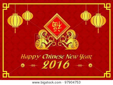 happy Chinese new year 2016 card is  lanterns ,Gold monkey holding peach and chiness word mean Happy