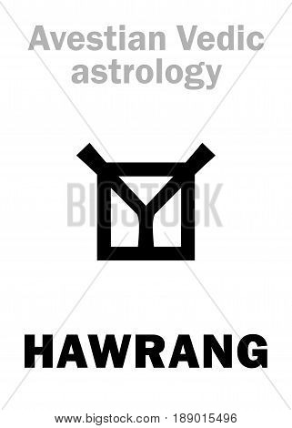 Astrology Alphabet: HAWRANG, Avestian vedic astral planet. Hieroglyphics character sign (single symbol).