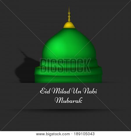 illustration of mosque with Eid Milad Un nabi Mubarak text