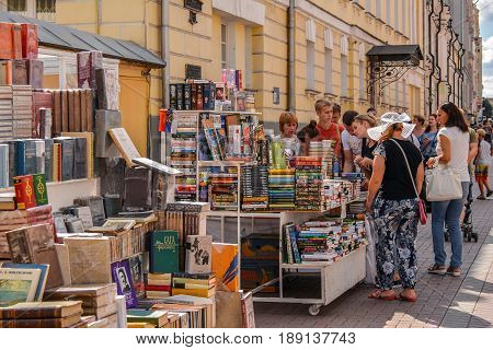 Russia, Moscow, Mary 23, 2017. Moscow streets, book shop on Old Arbat