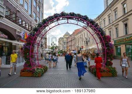 Russia, Moscow, Mary 23, 2017. Moscow streets, Old Arbat