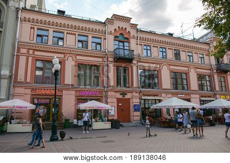 Russia, Moscow, Mary 23, 2017. Moscow streets, Restaurant on Old Arbat