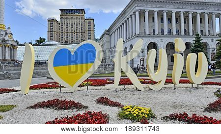 KYIV, UKRAINE - CIRCA  MAY, 2017: Celebration 1535-th Day of Kyiv. Stylized banner I LOVE KYIV on flowerbed with white crumb on square of Independence