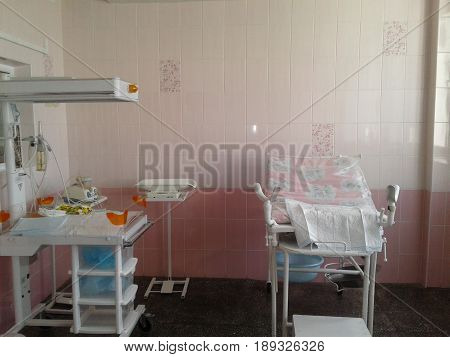 Maternity hospital, preparation for childbirth in the hospital maternity ward