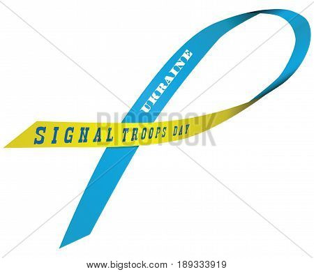 Festive ribbon for the celebration of the national holiday of Ukraine - Day of Signal Troops of Ukraine.