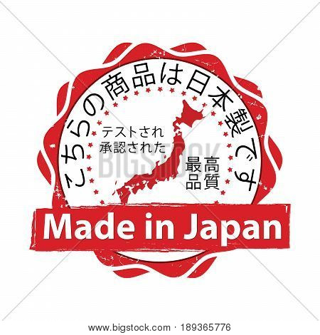Made in Japan. Premium Quality, Satisfaction guaranteed (Japanese language) - stamp / label / icon with the map and flag of Japan. Print colors used
