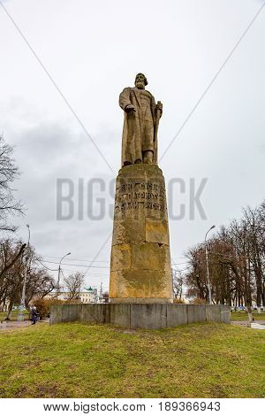 Monument To Ivan Susanin In Kostroma, Russia