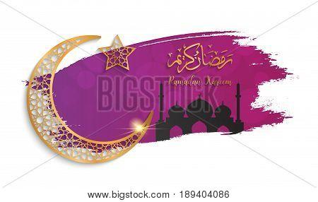 Ramadan Kareem greeting beautiful lettering on grunge brush background islamic background