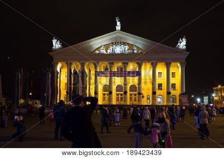 Central Square Of Minsk
