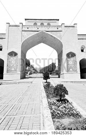 In Iran  The Old Gate