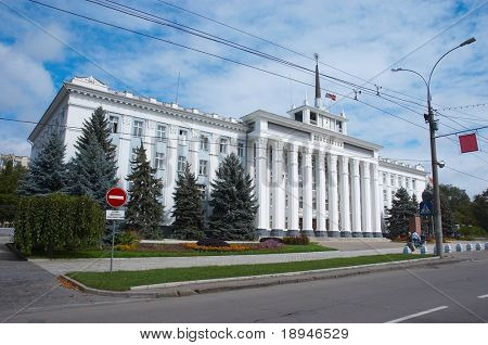 House of Councils, Tiraspol, PMR (Moldova, Transnistria). poster