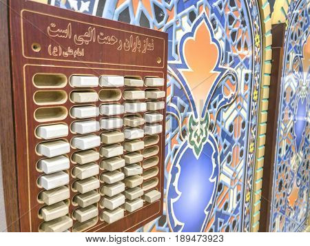 TEHRAN IRAN - MAY 17 2017: Stone inside mosque for praying with shiite ideology.