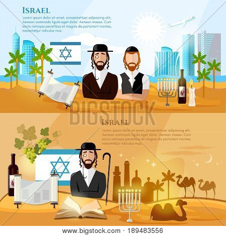 Israel banner tradition and culture. Travel vacation to Israel attractions culture people