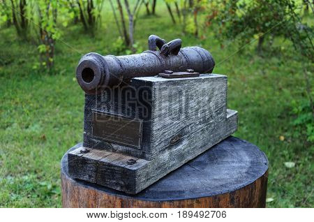 Pushkinskiye Gory Russia - September 09 2015: Small cannon in Mikhailovskoye village the State Museum-reserve of A. S. Pushkin