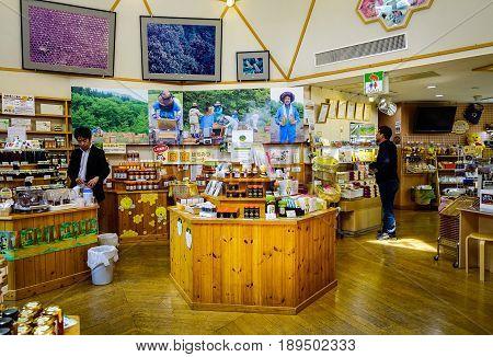 Inside View Of Souvenir Shop In Akita, Japan