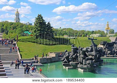 KYIV, UKRAINE - MAY 16, 2015: Soviet era WW2 memorial at The Ukrainian State Museum of the Great Patriotic War, Kyiv, Ukraine