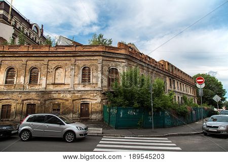 The old street in Podol in Kiev. Kiev cityscape.