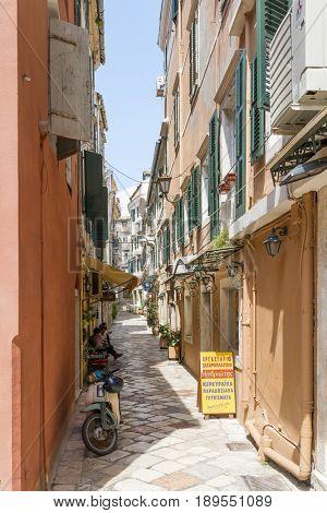 KERKYRA, GREECE - MAY 23: Beautiful narrow streets in the old part of town on May 23, 2017 in Kerkyra, Corfu island in Greece.