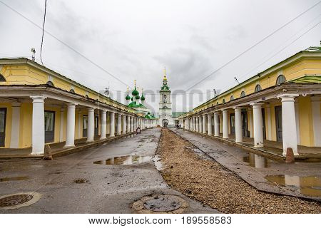 Trade Rows In Kostroma, Russia