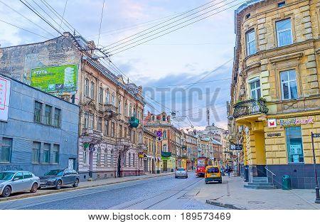 Old Houses Of Franko Street In Lvov