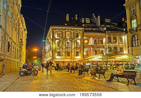 Relax In Evening Lvov