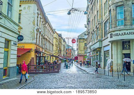 Rain In Old Lvov