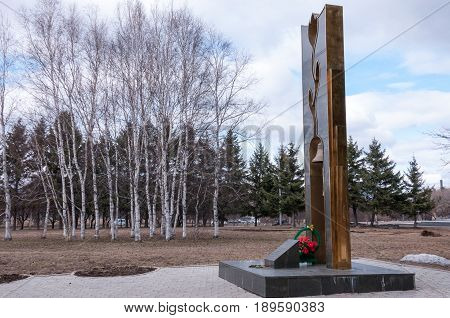 Russia, Komsomolsk-on-Amur, April 21: Monument to heroes of war in the city of Komsomolsk-on-Amur