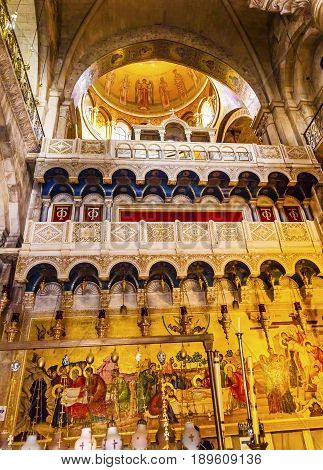 JERUSALEM, ISRAEL - NOVEMBER 19, 2016 Unction Stone Arches Dome Crusader Church of the Holy Sepulchre Jerusalem Israel. Church expanded in 1114 to 1170 AD contains Jesus Tomb and Golgotha Crucifixion site. Church site of resurrection and crucifixion. Unct