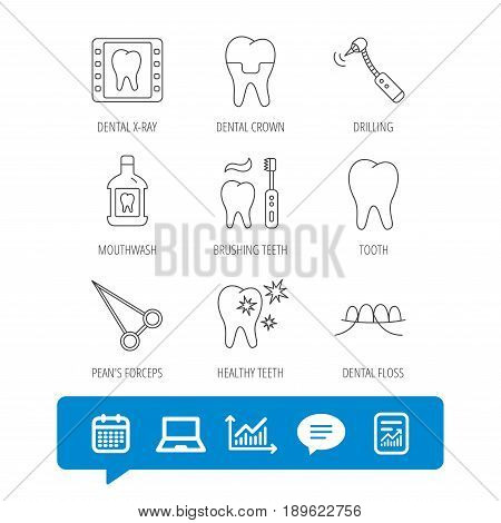 Stomatology, tooth and dental crown icons. X-ray, mouthwash and dental floss linear signs. Toothache, forceps icons. Report file, Graph chart and Chat speech bubble signs. Vector