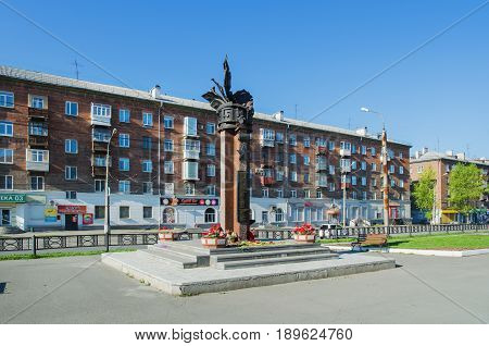The Monument To The Heroes Of The Soviet Union