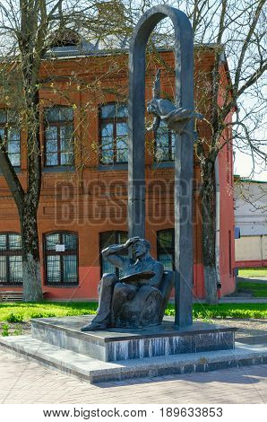 VITEBSK BELARUS - MAY 16 2017: Monument to Mark Chagall (based on picture of Marc Chagall