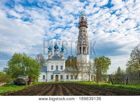 The Church Of The Holy Archangel Michael And The Bodiless Hosts In The Village Of Mikhailovskoye, Iv