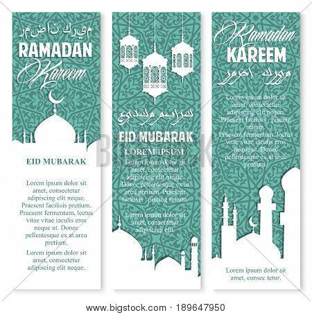 Ramadan lantern and muslim mosque greeting banner set. Islam religion holy month Ramadan symbols of mosque with crescent and arabic lamp with swirling ornament for Ramadan Kareem, Eid Mubarak design