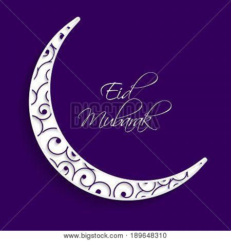 illustration of moon with Ramadan Mubarak text