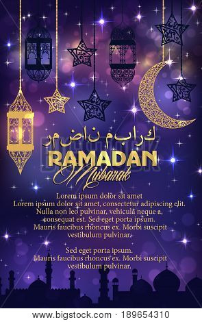 Ramadan Kareem festive banner of mosque and night sky with shining star, crescent moon and Ramadan lantern with golden arabian ornament. Eid Mubarak islamic calligraphy greeting card design