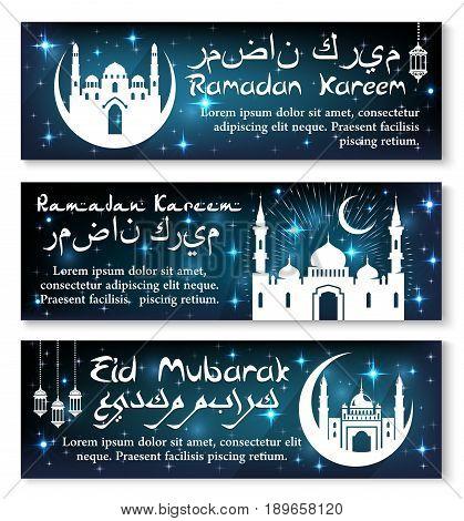 Ramadan Kareem and Eid Mubarak banner set. Muslim mosque, Ramadan lantern and crescent moon with night sky and shining star on background. Islamic religion holy month Ramadan celebration themes design