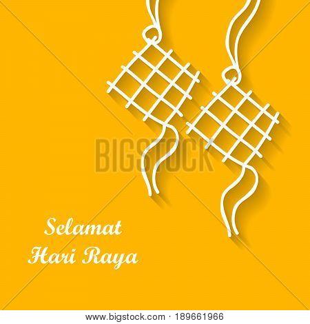 illustration of Traditional Malay Ketupat with Selamat Hari Raya text