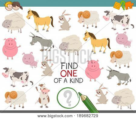 Find One Of A Kind For Children