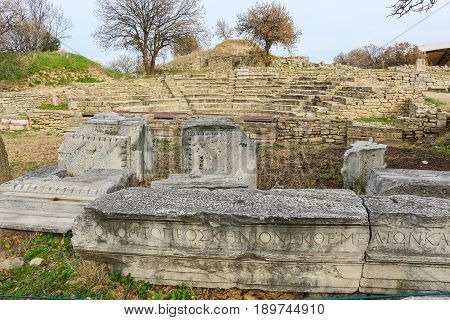 Ruins In Troy Turkey