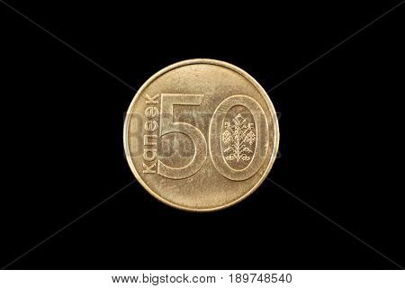 A close up image of a Belorussian fifty kopeck coin