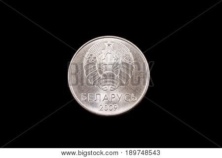 Belorussian one ruble coin close up on a black background