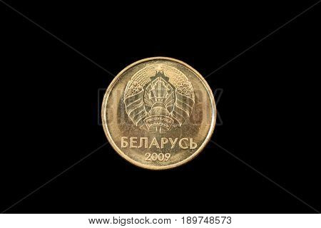 Belorussian twenty kopeck coin close up on a black background